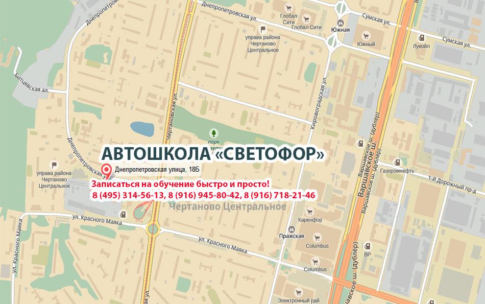 Медицинская справка для гибдд м.южная Прививочная карта 063 у Шаболовская