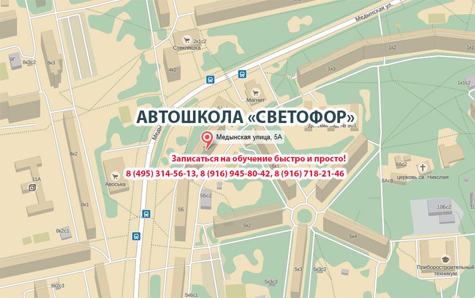 Водительская справка пройти Москва Западное Бирюлёво